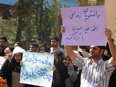 Demonstration in Tehran