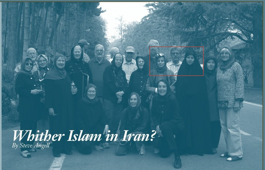 Whither Islam in Iran